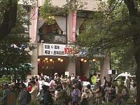 松本楼の外観--10円カレーは33回目
