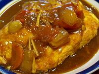 オム野菜カレー