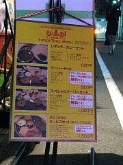 USHIZOさんがデザインしたPOP広告