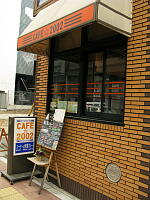 カフェ☆ドゥ・ミルドゥ外観