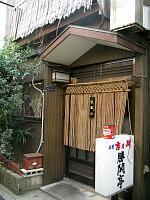 勝鬨亭の入口