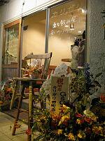 カリガリ田町店の入口